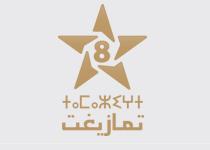 tamazight direct