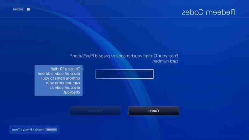 Comment contacter PSN ?