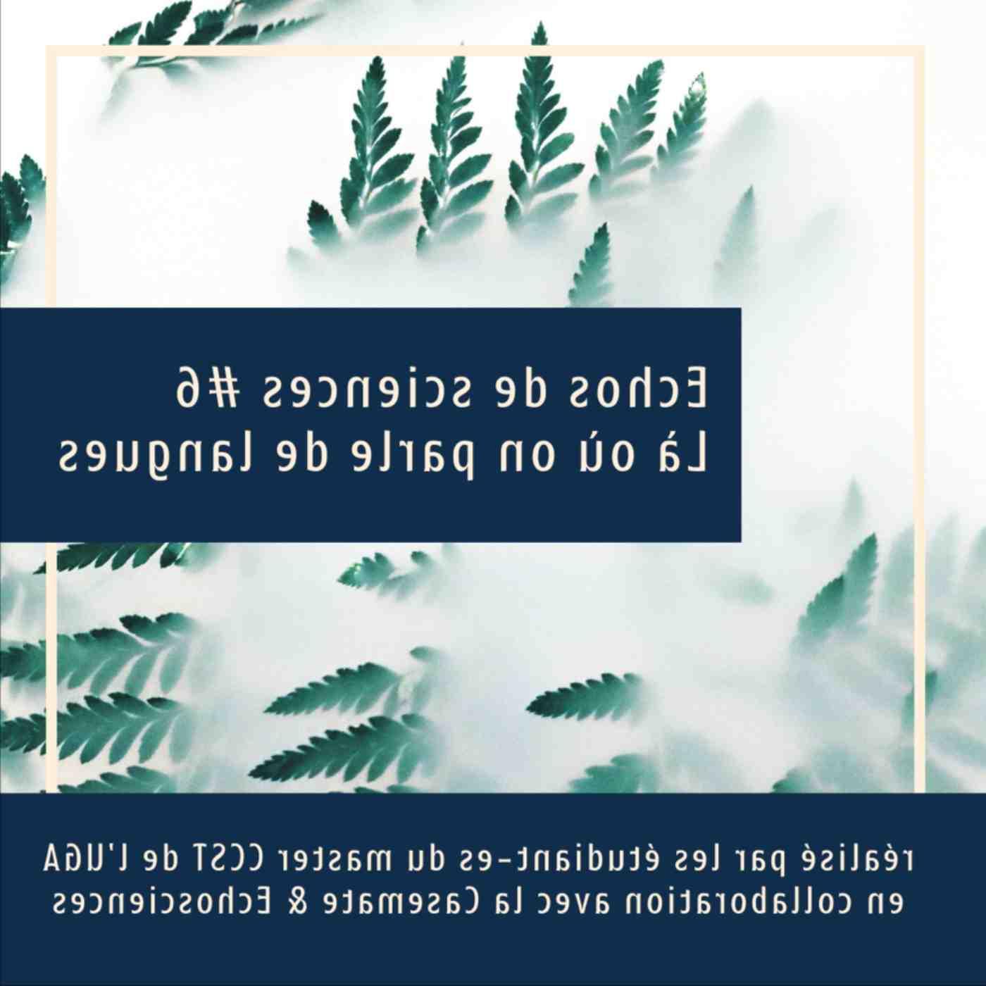Covid-19: la recherche dans l'urgence [27:43] – [34.02]