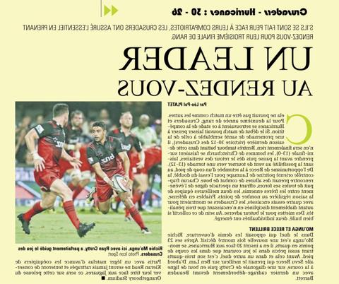 Dans un entretien au Midi Olympique, Pablo Matera, le troisième-ligne du Stade Français et des Pumas, a expliqué qu'il souhaitait rejoindre le Super Rugby la saison prochaine avant de terminer son contrat dans la capitale.