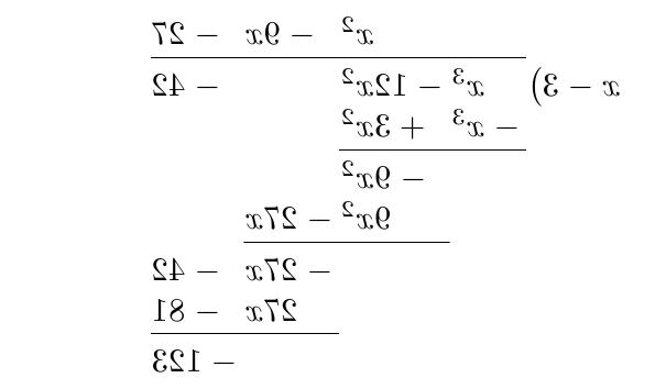Comment calculer les polynômes ?