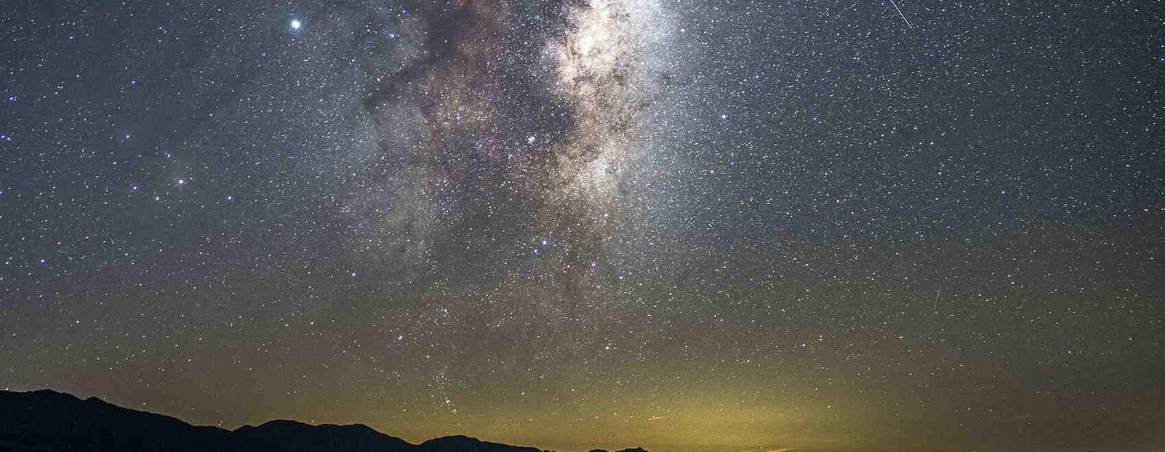 Comment s'appelle notre univers ?