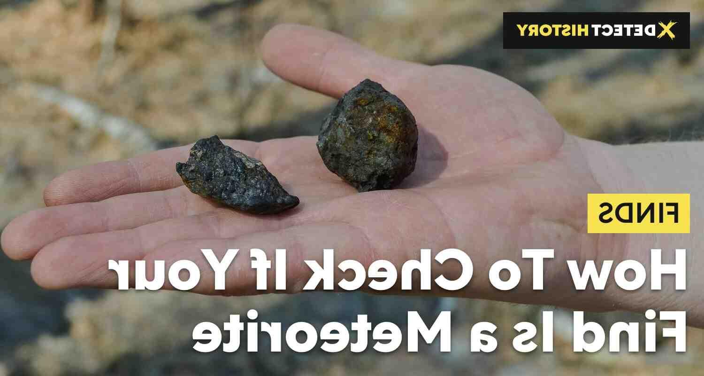 Où faire analyser une météorite Belgique ?