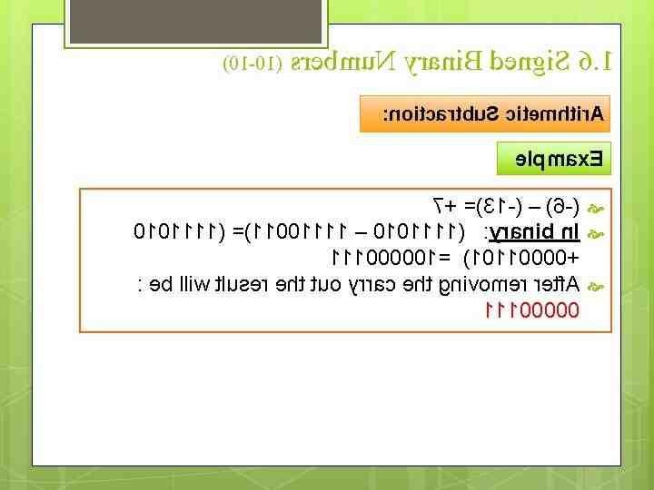 Quelles sont les deux différences entre les nombres binaires et les nombres décimaux ?